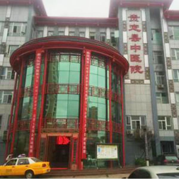 贵定县中医院