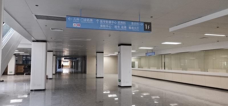 亳州宝璋医院区域吊牌